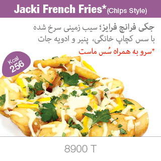 Jacki French Fries (Chips Style)