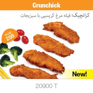 crunchick