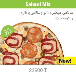 Salami Mix
