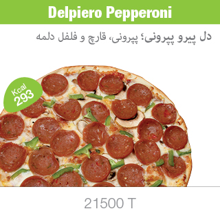 Delpiero Pepperoni