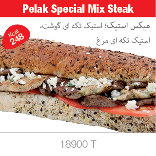 Pelak Special Mix Steak