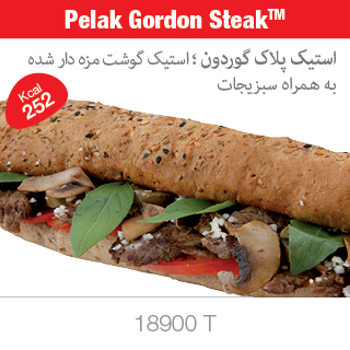 Pelak Gordon Steak