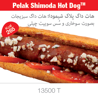 Pelak Shimoda Hot Dog